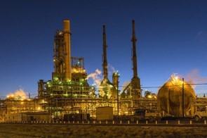 Visbreaking en las refinerías de petróleo